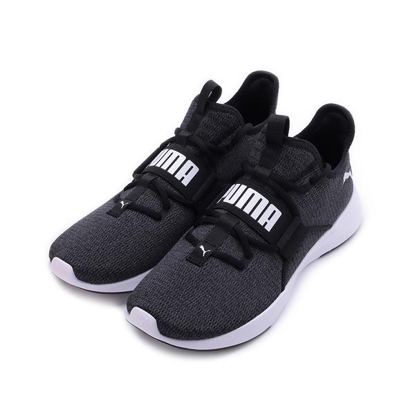 PUMA PERSIST XT 套式休閒跑鞋 碳黑白 192355-01 男鞋 鞋全家福