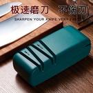 現貨 110v金剛石剪刀機代發 美規電動磨刀器OEM 廚房 磨刀機
