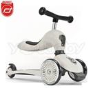 奧地利 Scoot & Ride Cool 飛滑步車/滑板車 -米色