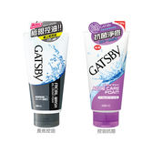 GATSBY 長效控油/控油抗痘 洗面乳(130g)【小三美日】