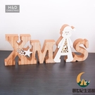 圣誕帶燈立體字母擺件29cm字母牌圣誕節裝飾桌面擺件布置【創世紀生活館】