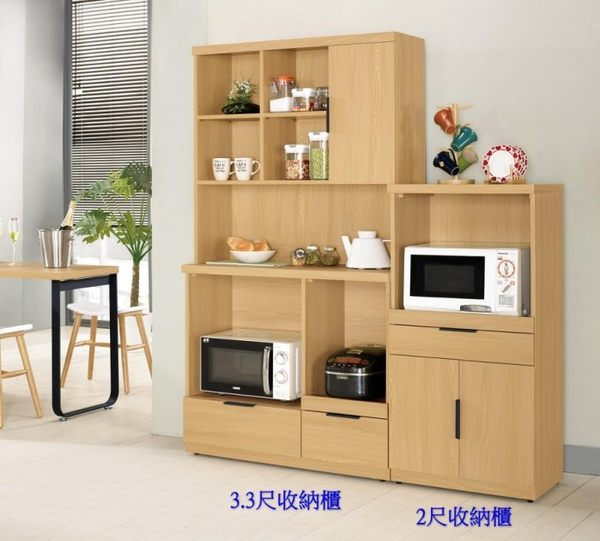 8號店鋪 森寶藝品傢俱 a-01 品味生活  餐廳系列 914-1 達拉斯3.3尺收納櫃
