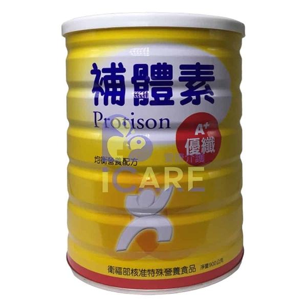 補體素 優纖A+ 900g/瓶+愛康介護+