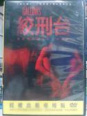 影音專賣店-D16-009-正版DVD*電影【絞刑台】-每個學校都有自己的幽靈