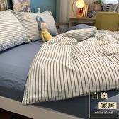 簡約純棉四件套全棉夏季床上用品水洗棉床單宿舍被套【白嶼家居】
