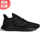 ★現貨在庫★ Adidas ASWEERUN 男鞋 慢跑 休閒 透氣 輕量 黑 【運動世界】 F36333