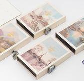 記事本密碼本子小學生多功能筆記本帶鎖兒童秘密日記本成人韓國創意小清新復古文藝