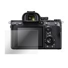 Kamera 9H鋼化玻璃保護貼 for Sony A7II