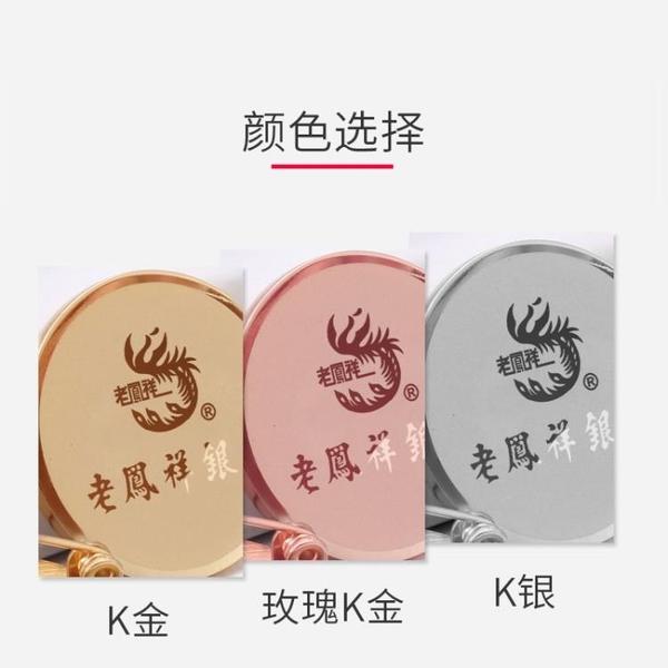 圓形胸牌定做金屬徽章定制K金高檔工牌別針式員工工號牌企業胸章