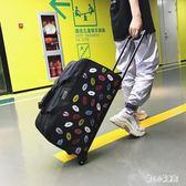 拉杆包 包男大容量行李包女登機箱旅行袋旅行包手提旅游包袋 GW869【甜心小妮童裝】