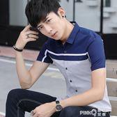 夏季襯衫男短袖男士襯衣服韓版修身青年商務休閒學生寸衫薄款潮流【PINKQ】