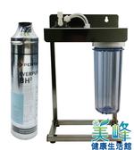 美國EVERPURE賓特爾愛惠普BH2二道式白鐵腳架淨水器.過濾器QL2濾頭蓋,4430