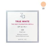 ZA美白煥顏兩用粉餅(蕊)22【康是美】