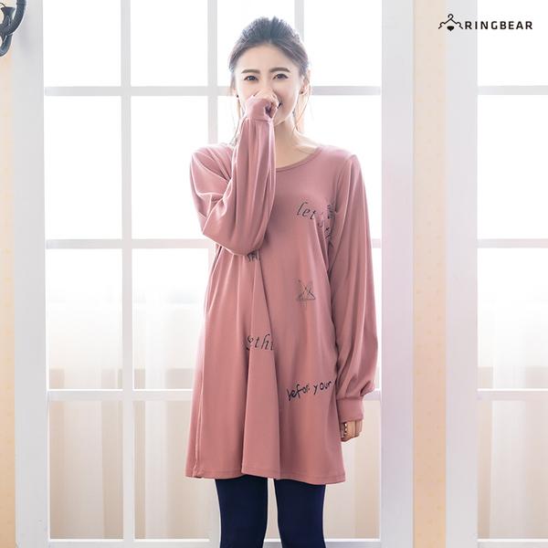 質感洋裝--可愛俏皮輕鬆隨性圓領手繪印圖娃娃袖傘襬洋裝(紅.藍XL-5L)-A230眼圈熊中大尺碼◎