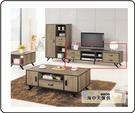 {{ 海中天休閒傢俱廣場 }} G-42  摩登時尚 電視櫃系列 704-2 莫爾茲6尺長櫃