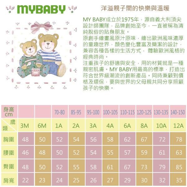 【愛的世界】純棉圓領小狗郊遊趣短袖T恤/2~3歲-台灣製- ★春夏上著