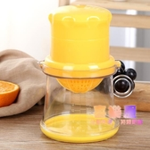 手動榨汁機 橙汁榨汁機手動壓橙子器簡易迷你原汁果汁小型家用水果檸檬榨汁杯  喜樂屋