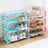 鞋櫃 組裝鞋架家用簡易經濟型鞋子收納架宿舍寢室多層收納鞋柜