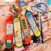 正版授權 SNOOPY 史努比 滑板鑰匙圈 吊飾 掛飾 COCOS SN199