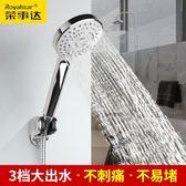 榮事達浴室熱水器噴頭淋浴頭手持花灑洗浴配件水管軟管淋雨蓮蓬頭 9號潮人館