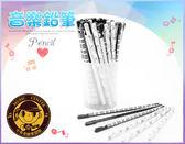 【小麥老師 樂器館】音符鉛筆 音樂鉛筆 鉛筆 自動筆 原子筆 音樂文具【A739】