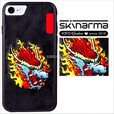 正版 日本 橫須賀 刺繡 iPhone 7 8 i7 i8 Skinarma 皮革 手機殼 皮套 昇龍