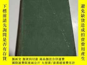 二手書博民逛書店THE罕見WHITE HARE:白兔(外文) 不好Y212829