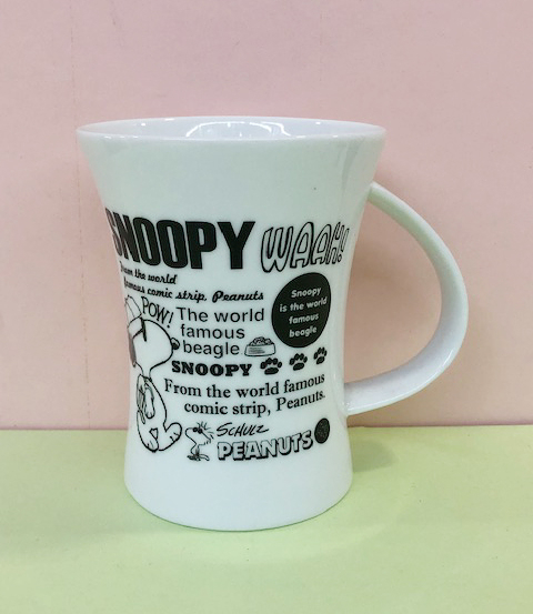 【震撼精品百貨】史奴比Peanuts Snoopy ~SNOOPY馬克杯-白墨鏡#89722