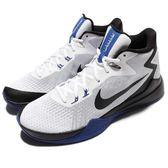 Nike 籃球鞋 Zoom Evidence 白黑藍 運動鞋 男鞋 高筒 球鞋推薦 【PUMP306】 852464-104