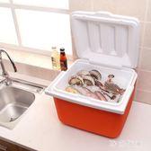冰桶 戶外手提便攜式車載冷保鮮箱冰桶 ZB1159『時尚玩家』