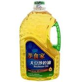 大統益 美食家 大豆沙拉油 2.6L【康鄰超市】