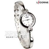 LICORNE 力抗錶 Entree恩萃 絢爛閃耀小錶徑女錶 防水手錶 精品錶 學生錶 白x銀 LT109LWWS