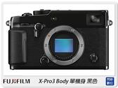 FUJIFILM 富士 X-Pro3 BODY 單機身 黑色(XPRO3,公司貨)