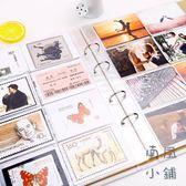 相簿電影票車票飛機票收藏冊紀念收納本影集【南風小舖】