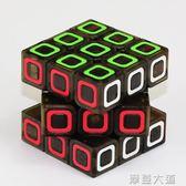 一件免運-奇藝魔方格次元三階魔方 3階異形魔方 免貼紙 透明貼片