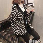 秋裝女新款韓版毛衣外套女寬鬆慵懶風針織開衫女秋天上衣女潮 魔方數碼館