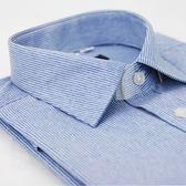 【金‧安德森】仿舊藍底白線條窄版長袖襯衫