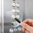酒精筆75度消毒筆抑菌筆電梯按鈕消毒手機消毒20支裝 快速出貨