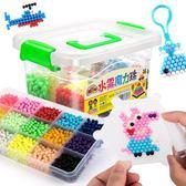 水霧神奇魔法珠手工diy魔珠男孩女孩益智拼豆豆拼圖兒童玩具套裝【快速出貨八折優惠】