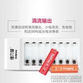 充電電池5號充電器套裝8節通用五七號玩具可充電池7號