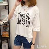 新款韓版夏裝七分中袖t恤女學生寬鬆百搭潮   SMY8509【男人與流行】