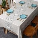 防水防油免洗北歐餐桌布
