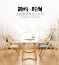 折疊椅子便攜家用現代簡約木餐椅書桌椅北歐...