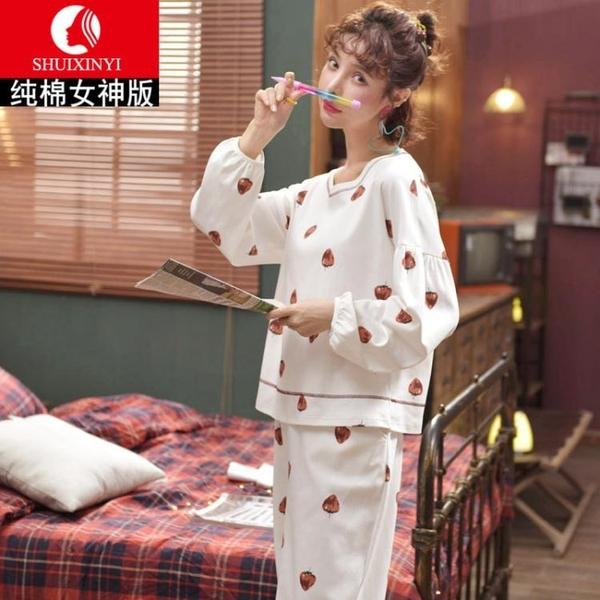 睡衣女春秋純棉長袖薄款秋冬韓版學生ins閨蜜可愛全棉家居服套裝 限時熱賣