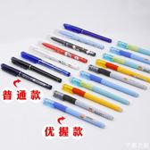小中性筆筆芯黑0.5mm學生用品