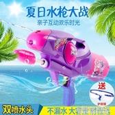 小馬寶莉水槍抽拉背包男孩女孩寶寶噴水呲水滋水打水仗兒童玩具搶 NMS名購居家