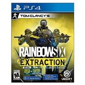 PS4 虹彩六號 撤離禁區 中文版Rainbow Six Extraction 【預購9/16】