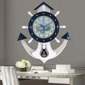 地中海船舵鐘錶掛鐘客廳家用現代簡約大氣靜音時鐘創意個性石英鐘igo「時尚彩虹屋」