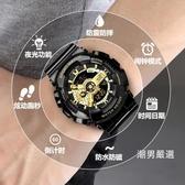 手錶男中學生潮特種兵運動機械青少年電子錶戰術夜光防水時尚概念