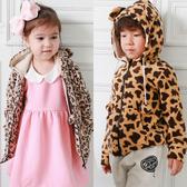連帽外套 厚外套 造型外套 立體耳朵 刷毛 保暖 動物紋 男童 女童 Augelute 50402
